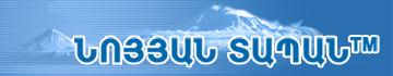 logo_nt