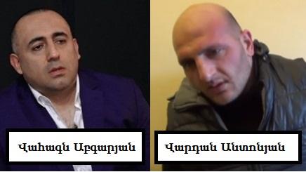 imgonline-com-ua-2to1-1DpnRjTySCB
